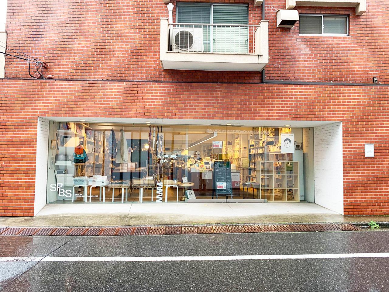 ร้านหนังสือ ใน จ.โตเกียว - Shibuya Publishing & Booksellers (SPBS本店)