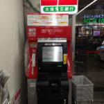 ATM-service-unique-services-japan-convenience-store