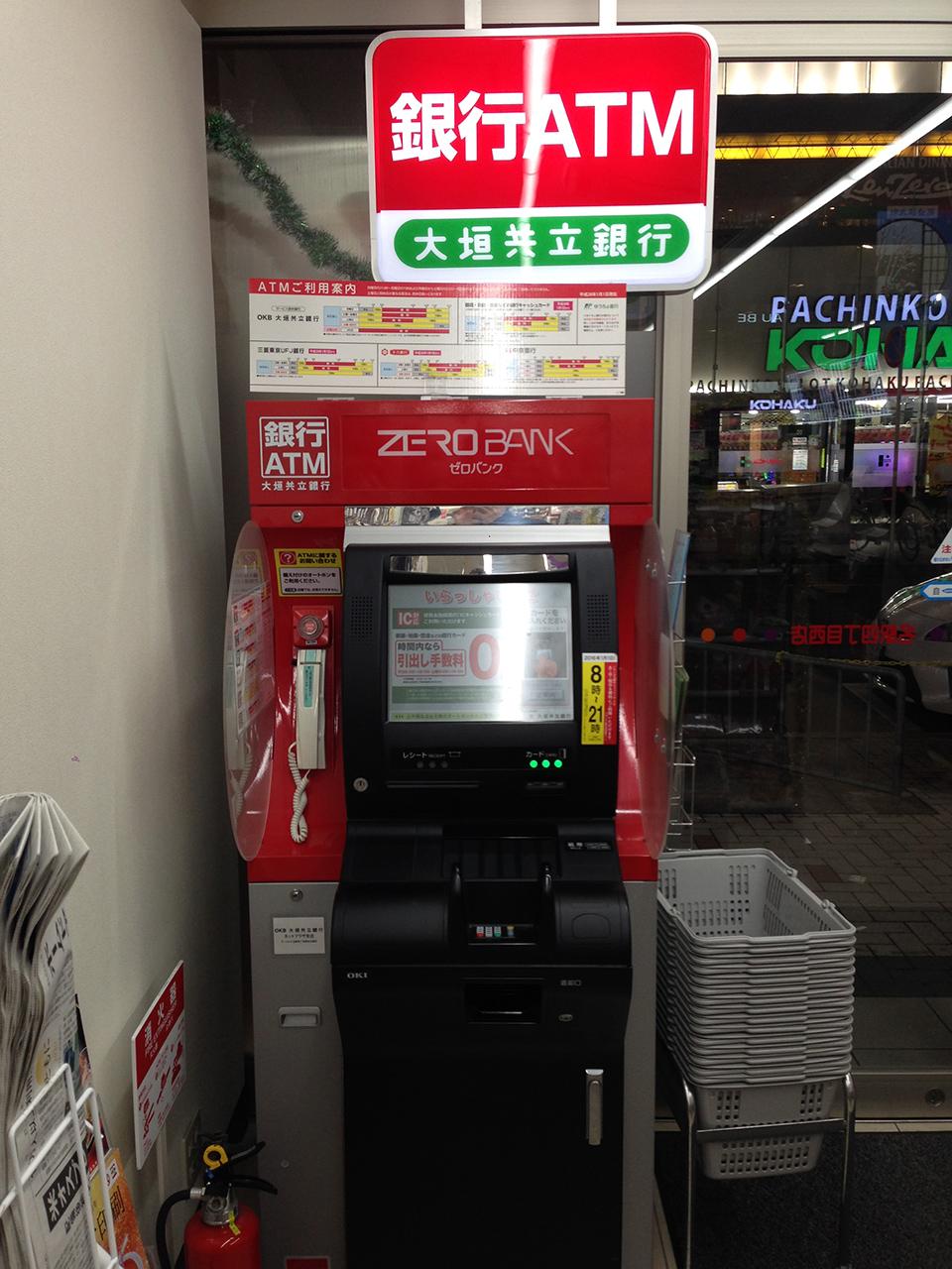 บริการใน ร้านสะดวกซื้อญี่ปุ่น : ตู้ ATM กดเงิน