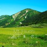 Mt.-Hiuchi_Yama