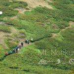 Mt.-Norikura_FB