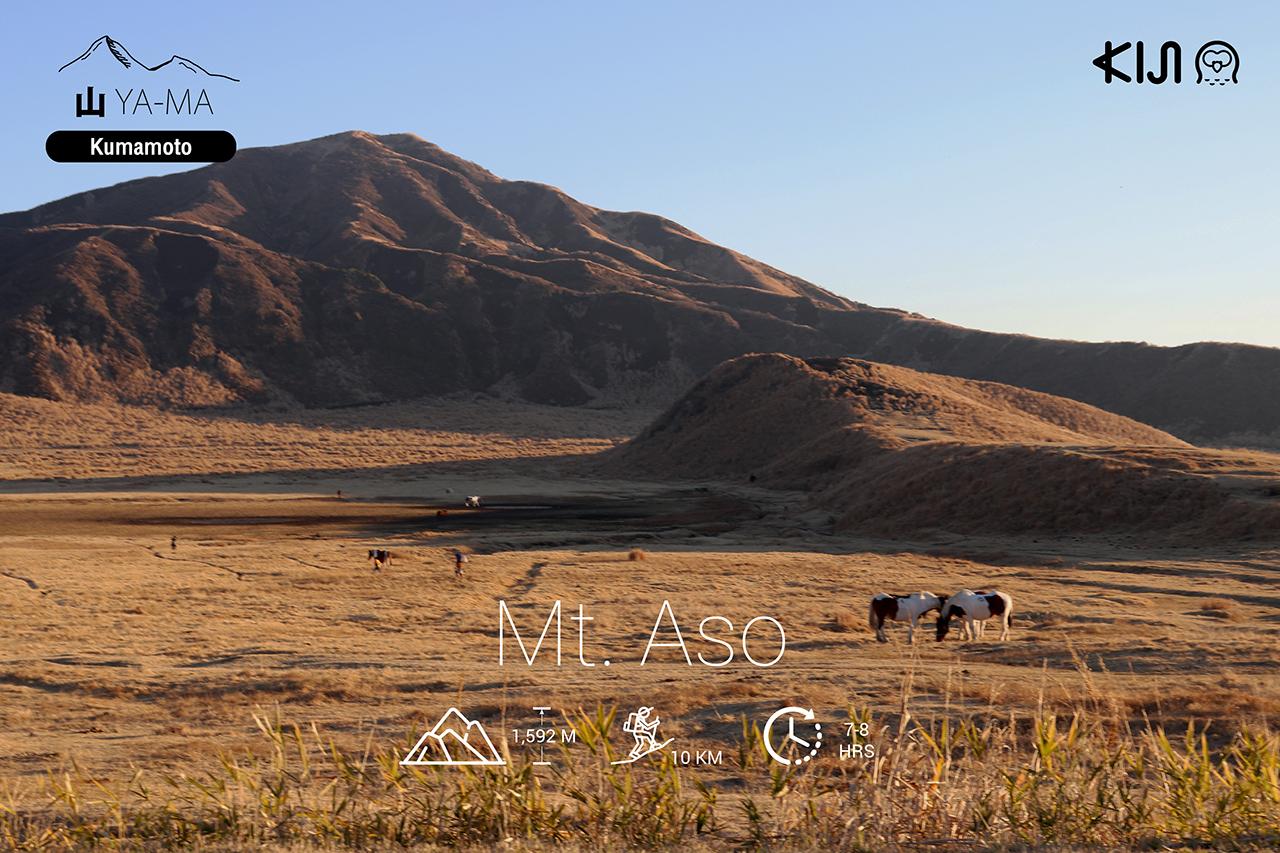 Mt. Aso ภูเขา ญี่ปุ่น ตั้งอยู่ในพื้นที่ของจังหวัดคุมาโมโตะบนเกาะคิวชู
