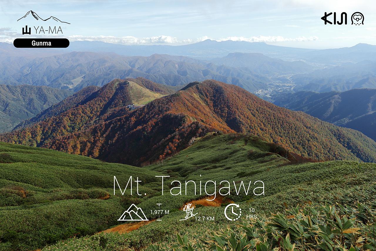 ภูเขา ญี่ปุ่น - ภูเขาทานิงาวะ (Mt. Tanigawa) จ.กุมมะ (Gunma)