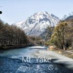 Mt.Yake_Yama