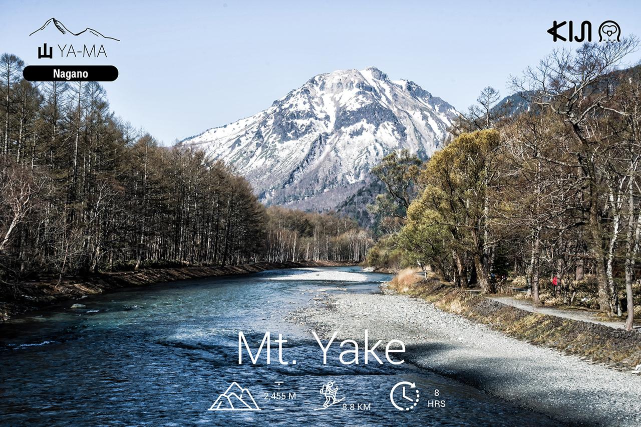 ภูเขา ญี่ปุ่น - ภูเขายาเกะ (Mt. Yake) จ.นากาโน่ (Nagano)