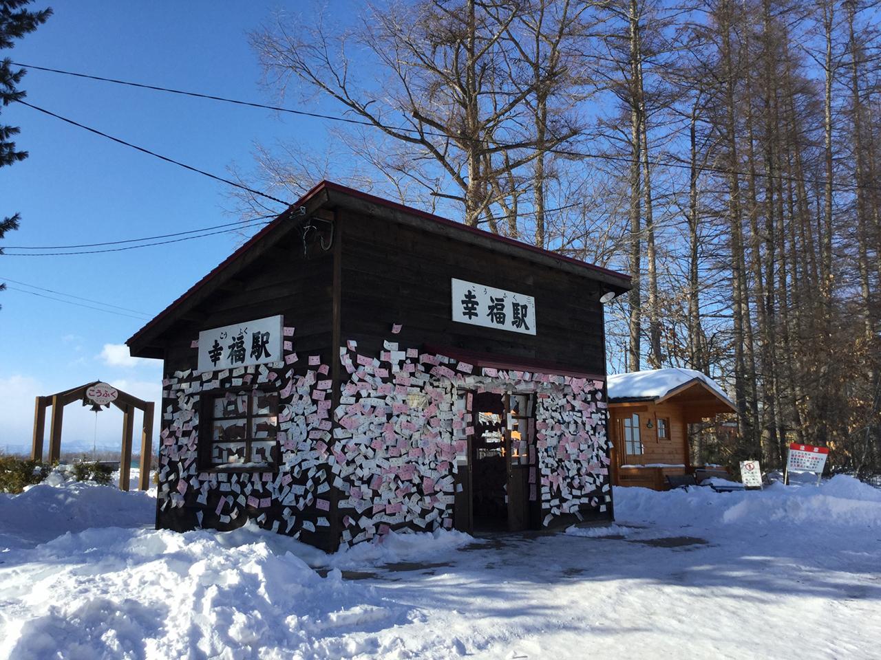 บรรยากาศรอบๆ สถานีโคฟุคุ (Kofuku Station) จังหวัดฮอกไกโด