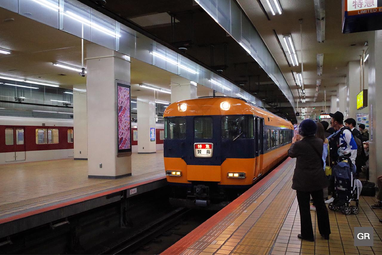 รถไฟด่วน Vita Cas