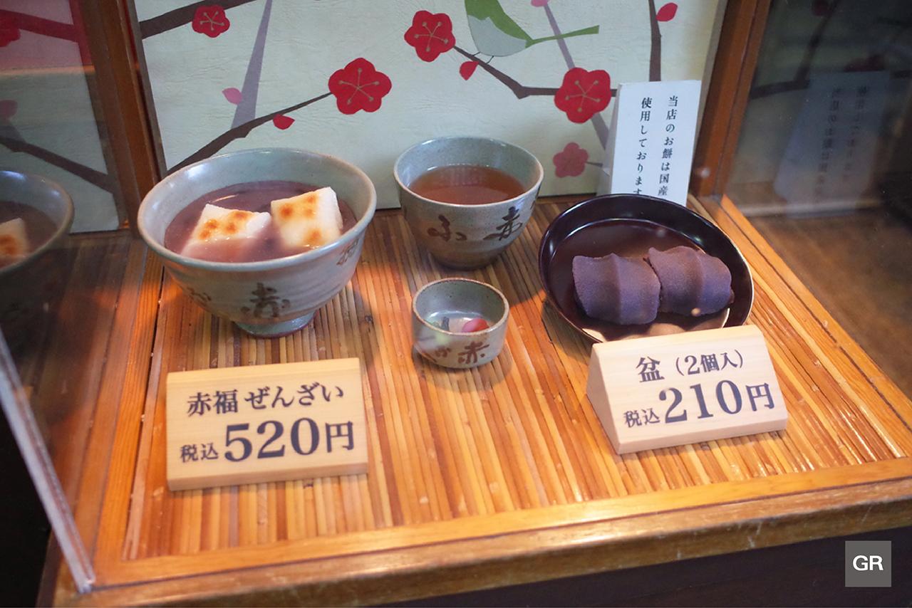 ร้าน Akafuku Honten ร้านขนมขึ้นชื่อของที่ตลาดโอคาเกะ (Okage-yokocho)