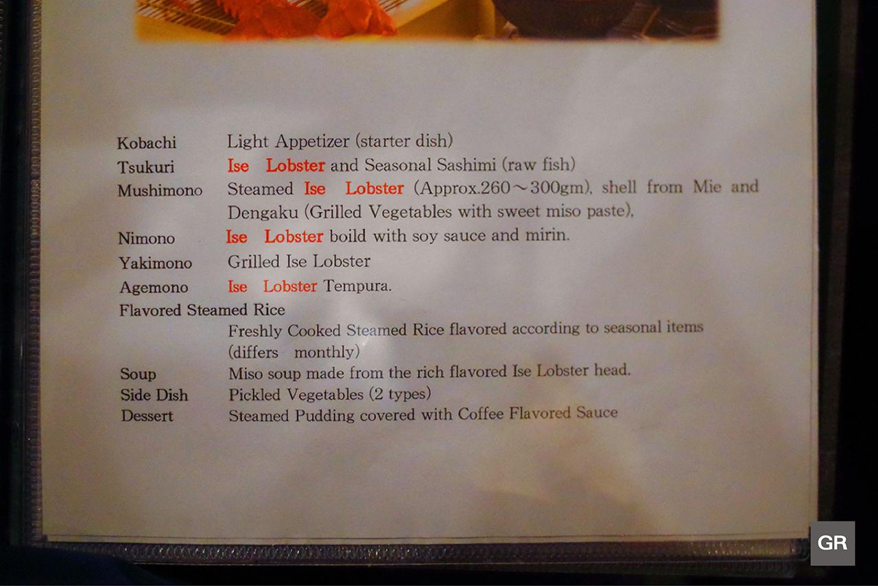 ISE-EBI KIWAMI Course ของร้าน KAGETU เป็นเซ็ทอาหารที่นำกุ้งมังกรอิเสะ ไปปรุงเป็นเมนูหลายรูปแบบ