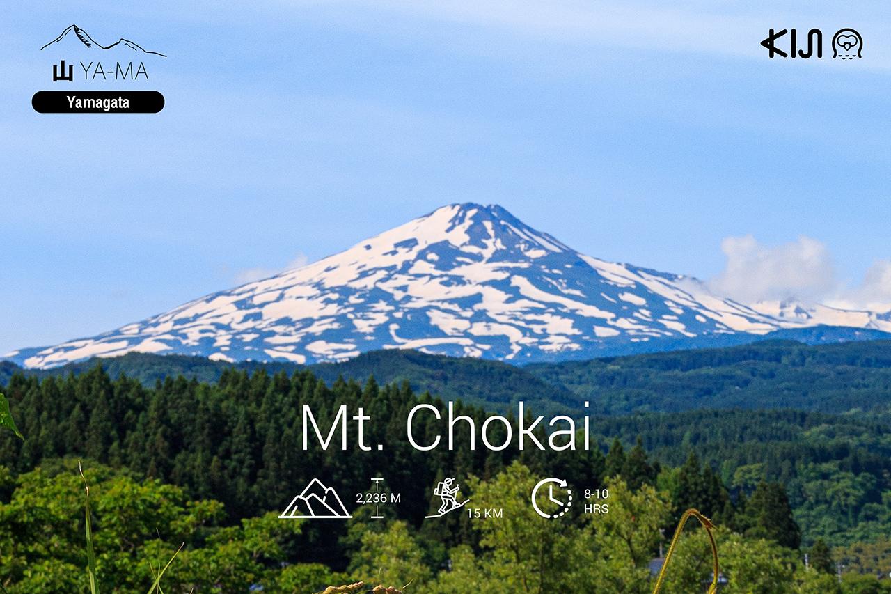ภูเขา ญี่ปุ่น - ภูเขาโชไค (Mt. Chokai) จ.ยามากาตะ (Yamagata)