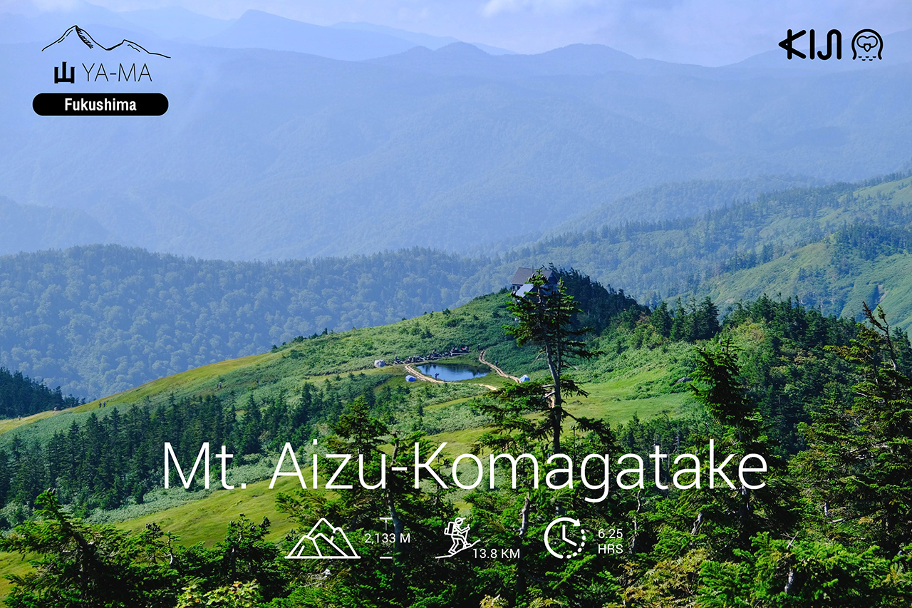 ภูเขา ญี่ปุ่น - ภูเขาไอสึ-โคมากาตาเกะ (Mt. Aizu-Komagatake) จ.ฟุกุชิมะ (Fukushima)