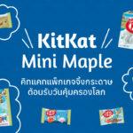 banner_kitkat