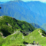 banner_mt.hijiri-(1)