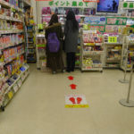 duty-free-shopping-unique-services-japan-convenience-store