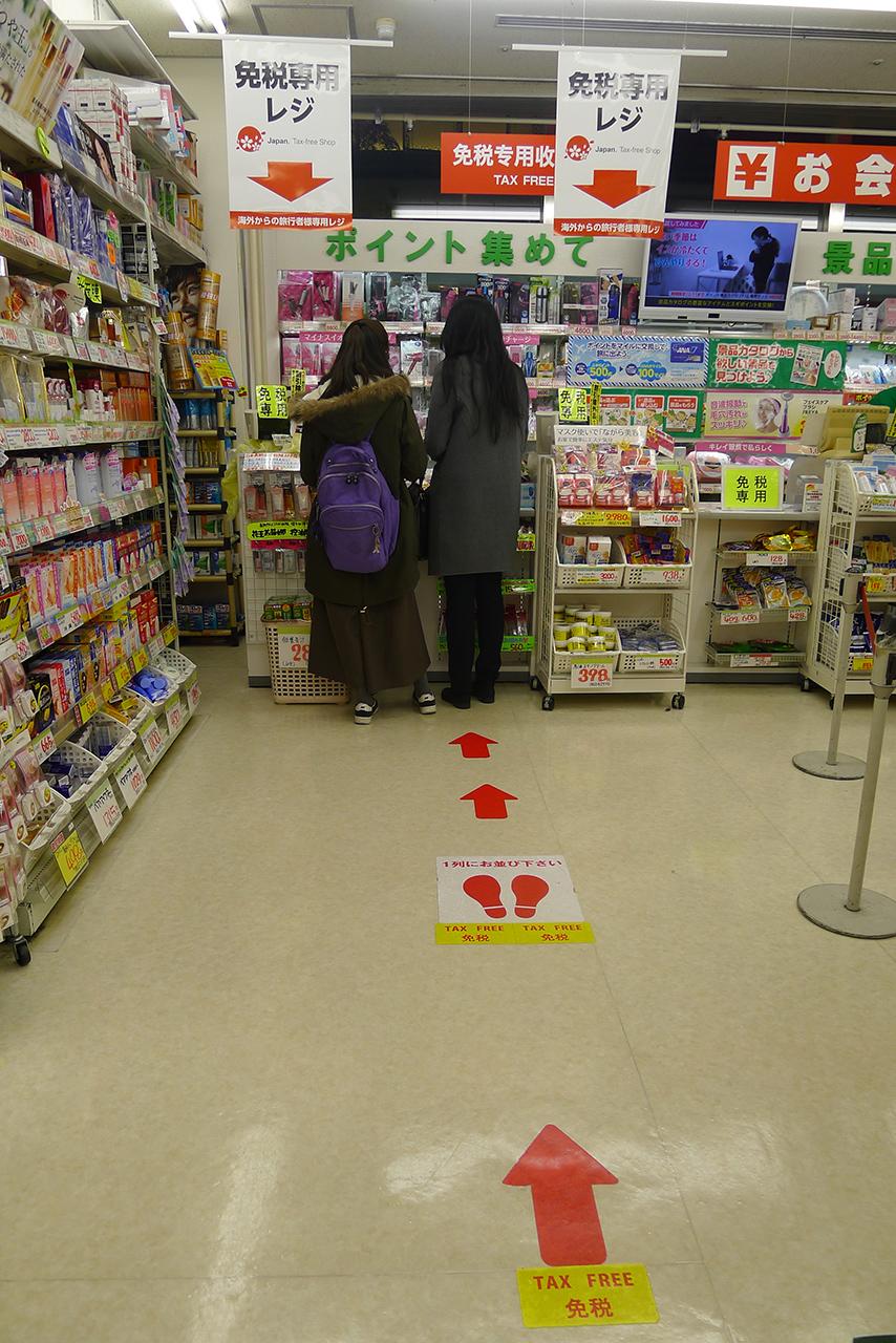 บริการใน ร้านสะดวกซื้อญี่ปุ่น : Duty-Free