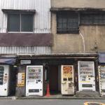 great-location-vending-machine-akihabara2-tokyo