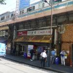 great-location-vending-machine-ginza-tokyo