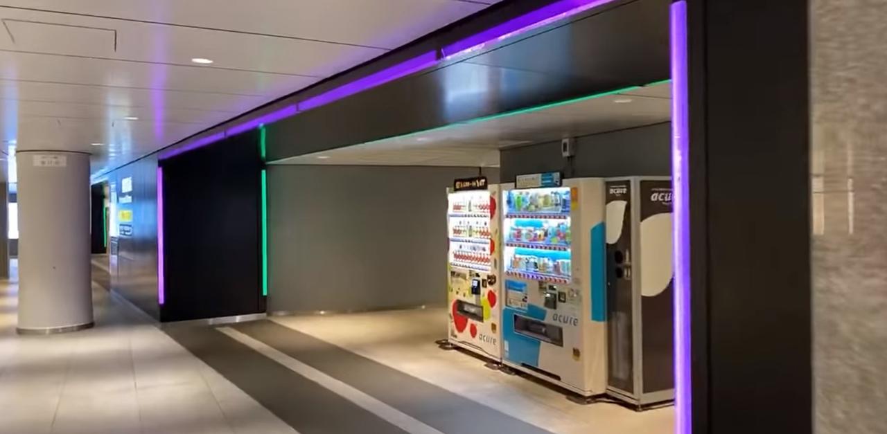 ตู้ขายของอัตโนมัติ ใน ญี่ปุ่น ที่ Tokyo Station