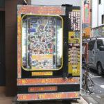 great-location2-vending-machine-akihabara-tokyo