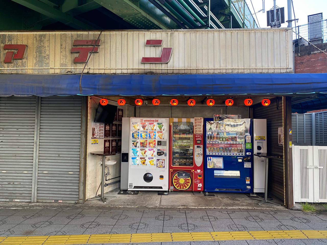 อีกหนึ่งพิกัดถ่ายรูป ตู้ขายของอัตโนมัติ ญี่ปุ่น ย่าน Akihabara