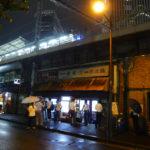 great-location2-vending-machine-ginza-tokyo
