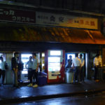 great-location3-vending-machine-ginza-tokyo