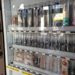 great location4-vending machine-akihabara2-tokyo