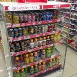 hot-drinks-unique-services-japan-convenience-store