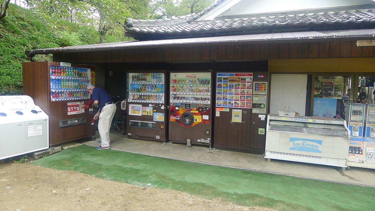 ตู้ขายของอัตโนมัติ ใน ญี่ปุ่น