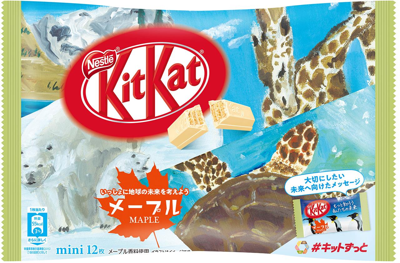 """เปิดตัว KitKat Mini Maple เปิดตัวแพ็กเกจจิ้งใหม่ต้อนรับ """"วันคุ้มครองโลก (Earth Day)"""""""