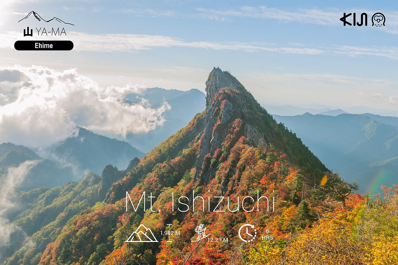 ภูเขา ญี่ปุ่น - ภูเขาอิชิสึจิ (Mt. Ishizuchi) จ.เอฮิเมะ (Ehime)