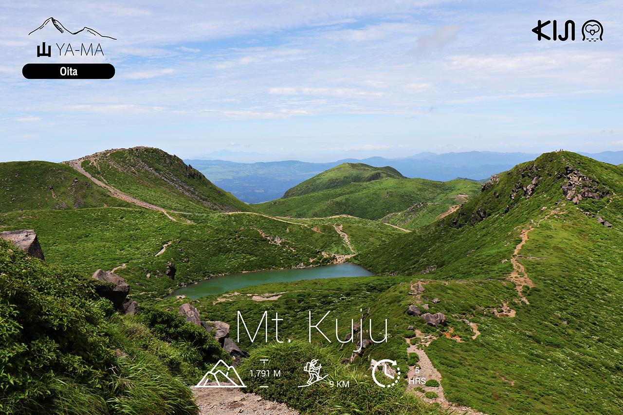 เทือกเขาคุจู (Mt. Kuji) ภูเขา ญี่ปุ่น ที่เป็นส่วนหนึ่งของอุทยานแห่งชาติ Aso-Kuju National Park