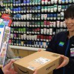 parcecl delivery service-unique services-japan convenience store