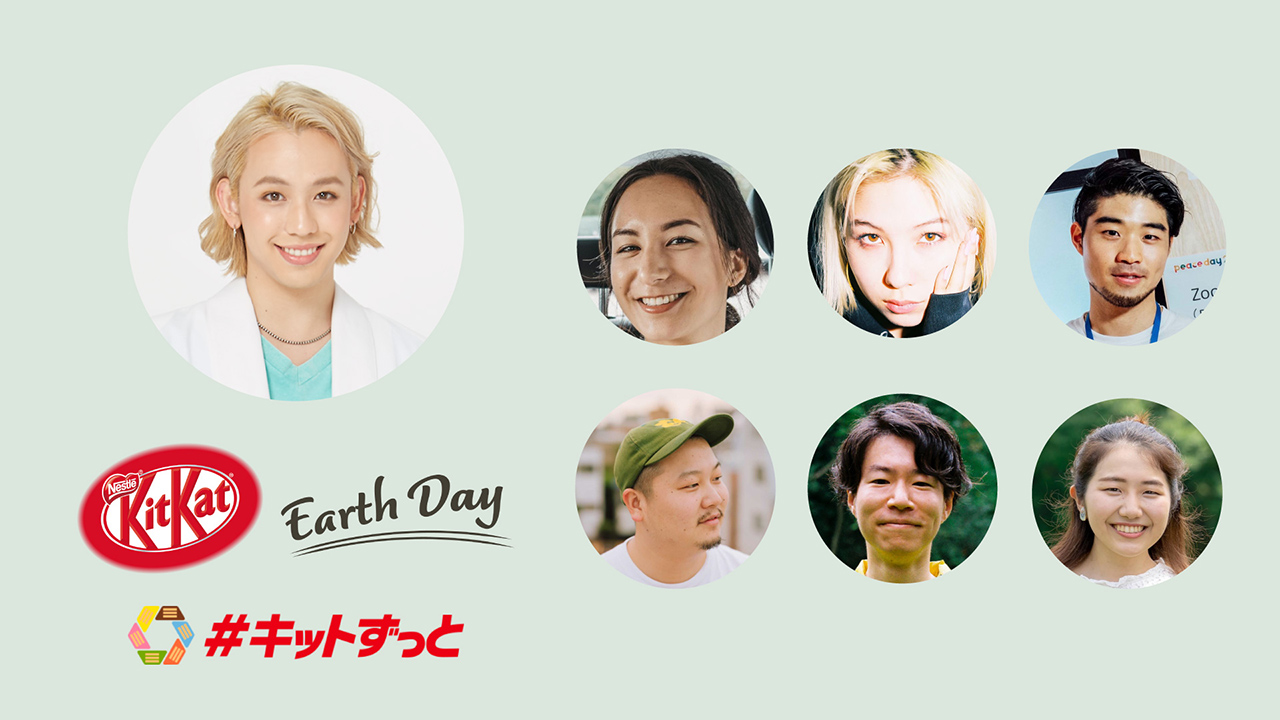 Kitkat Zutto For Earth Day