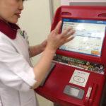 ticket-reservation-unique-services-japan-convenience-store