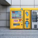 unique-design-bright-colour-style-vending-machine2-japan