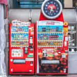 unique-design-clock-vending-machine-japan