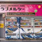 unique-design-harmony-vending-machine-japan