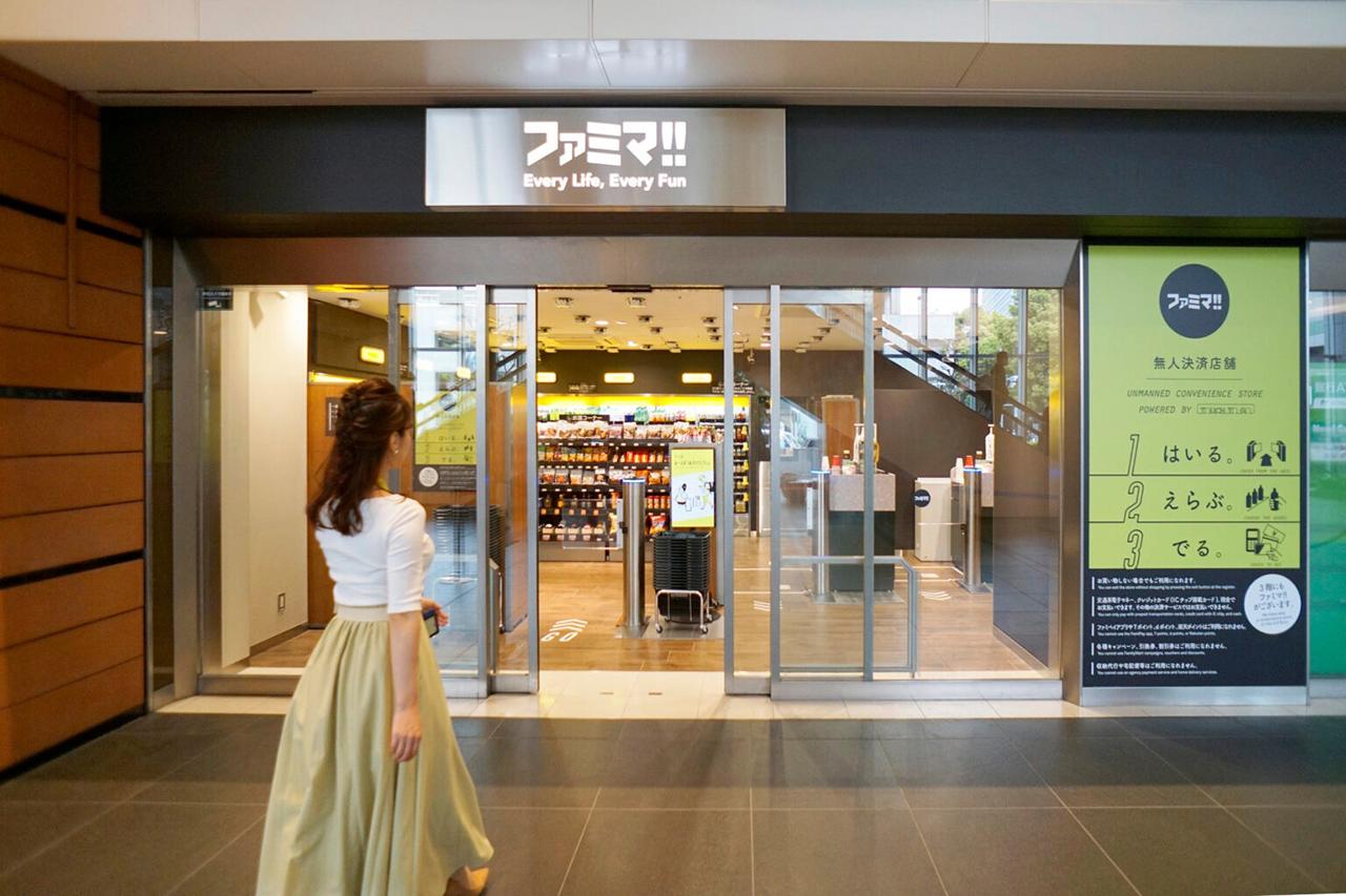 FAMIMA ร้านสะดวกซื้อแบบไร้พนักงาน แห่งแรกของโลกในเครือ Familymart