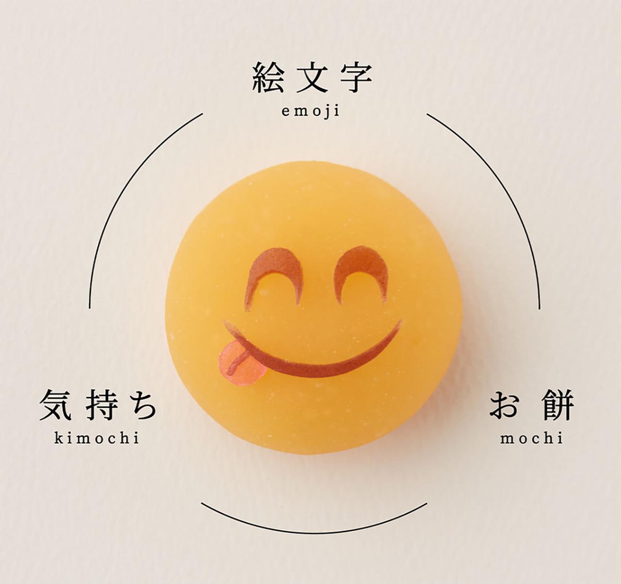 """จากความคิดอยากส่งต่อความรู้สึก (Kimochi) ด้วยสัญลักษณ์แสดงอารมณ์ (Emoji) มารวมกับขนม Mochi เกิดเป็นชื่อน่ารักๆ ว่า """"Emochi"""""""
