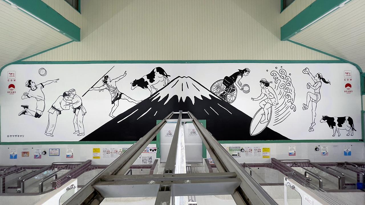 BEAMS JAPAN x COW SOAP x Mari Yamazaki ออกแบบในคอนเซ็ปต์กีฬาโอลิมปิกญี่ปุ่น