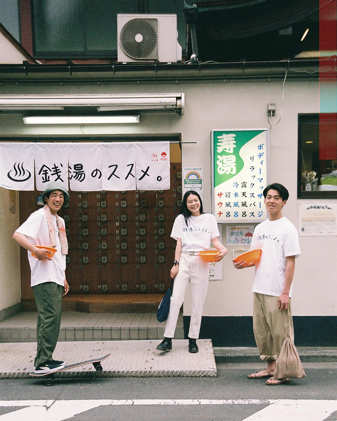 BEAMS JAPAN x COW SOAP x Mari Yamazaki ร่วมแปลงโฉมเซนโต Kotobukiyu ในโตเกียว