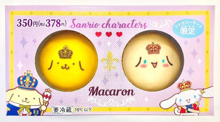 Pompompurin & Cinnamoroll Macarons (378 เยน)