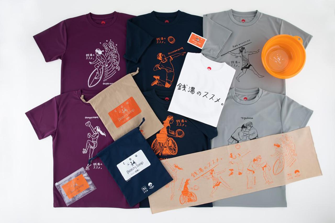 ผลิตภัณฑ์คอลเลคชั่นพิเศษจำหน่ายในโครงการ Sento no Susume 2021 โดย BEAMS JAPAN