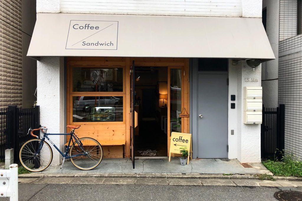 คาเฟ่โตเกียว : YOUR DAILY COFFEE คอฟฟี่สแตนด์ขนาดกะทัดรัดที่คัดสรรกาแฟจากโรงคั่วทั่วญี่ปุ่น