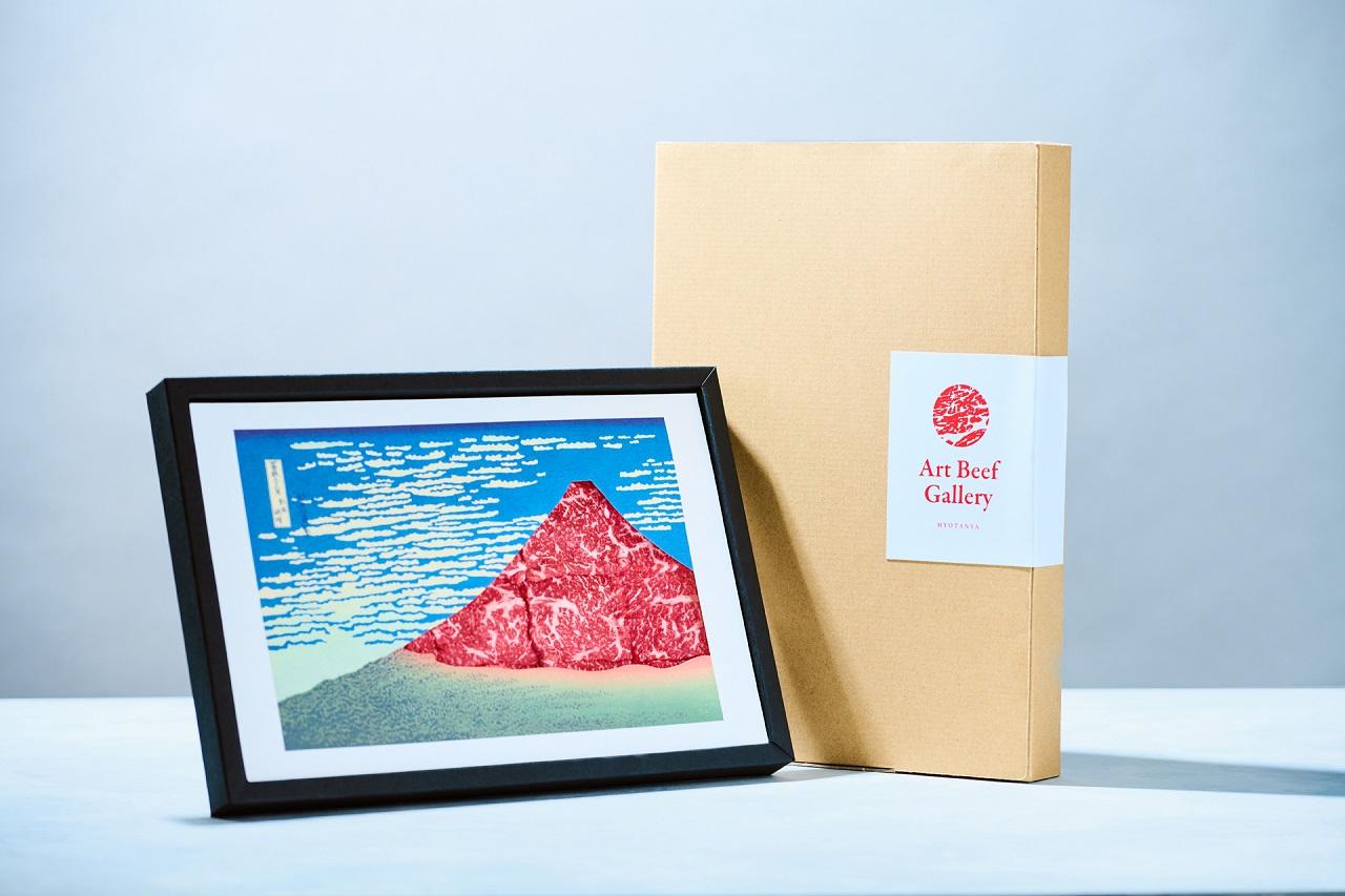 ชุดของขวัญเนื้อ Art Beef Gallery ในแพ็กเกจหรูหราสง่างาม