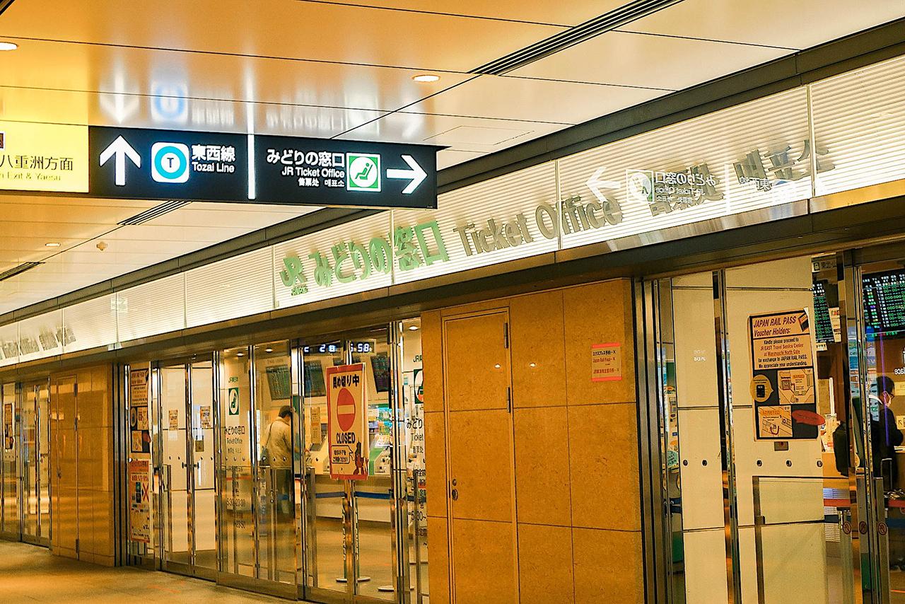 JR EAST ปิดเคาน์เตอร์จำหน่ายตั๋ว (Ticket Office) ลง 70% ภายในปี 2025