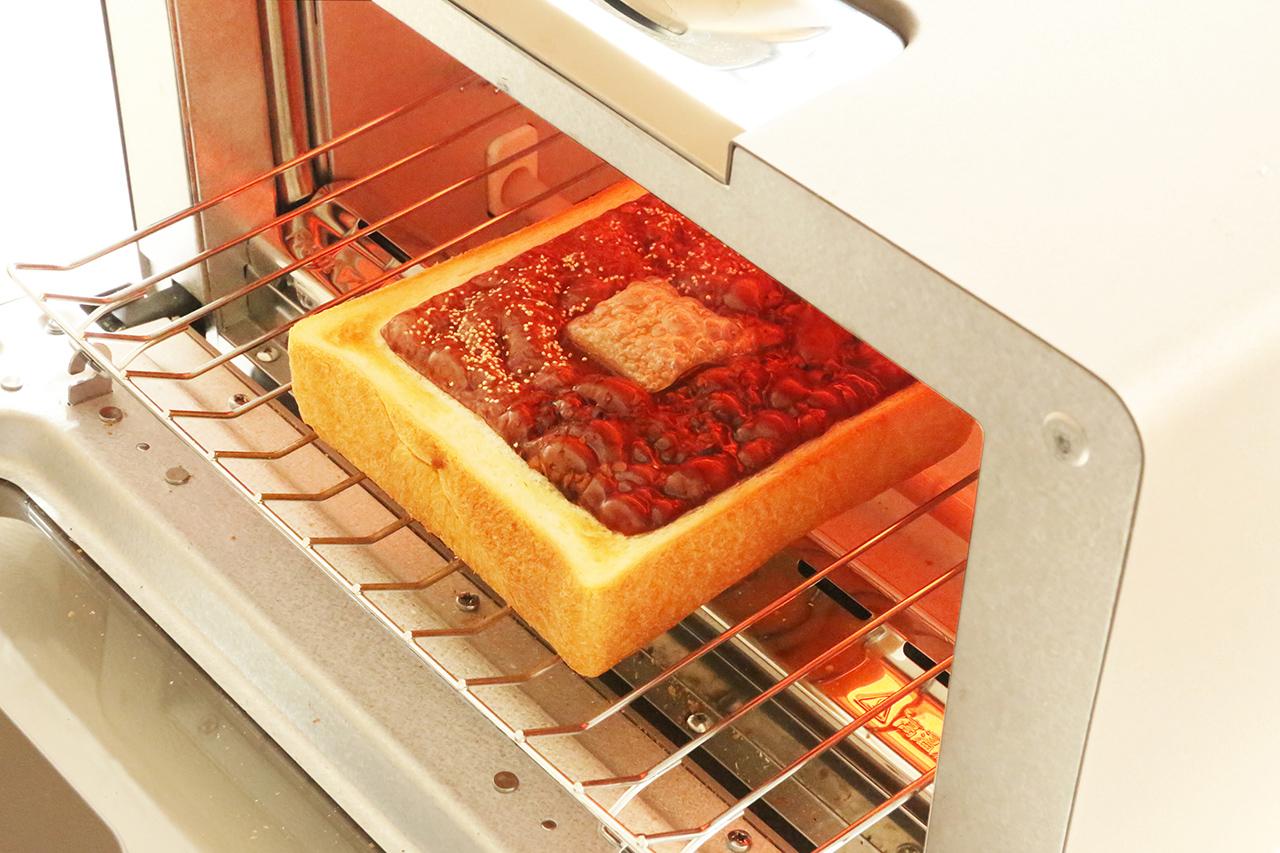 Tips เพียงวางสไลซ์โยคัง (Slice Yokan) ลงบนขนมปังแผ่นหนาๆ แล้วนำเข้าเตาอบ ก็พร้อมอร่อยแล้ว!