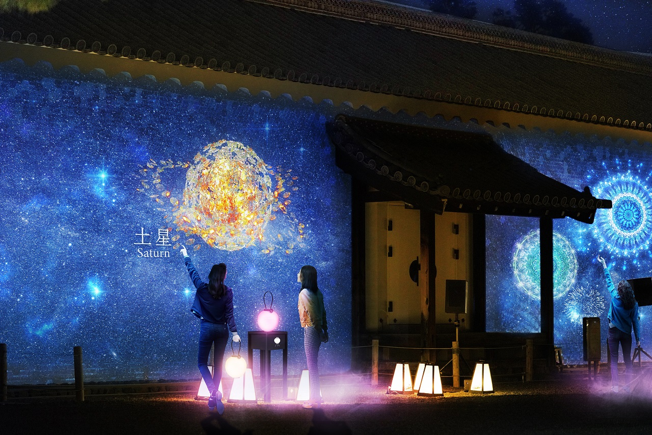 ด้านในมีโซนศิลปะและ ชมดอกไม้ไฟ แบบ Interactive Art ที่ให้ผู้ชมได้เป็นส่วนหนึ่งของผลงานศิลปะราวกับจับต้องได้