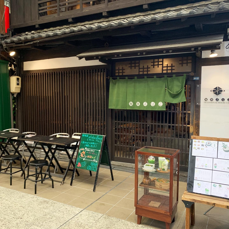 คาเฟ่นาโกย่า : Cafe Buriko